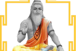 Devaguru Bṛhaspati Center