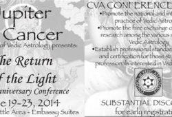 CVA 2014 Conference
