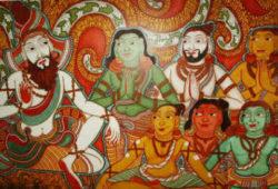 Rathātreya