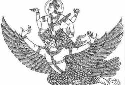Garuḍa Mṛtyu Rakṣa