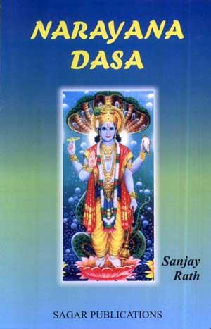 Nārāyaṇa Daśā Preface