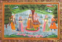 Rādhikā Mantra