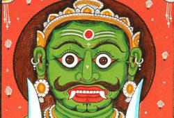 Rahu and Eighth House – Sanjay Rath