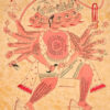 tantric_diagram_of_fivefaced_lord_hanuman_wi11